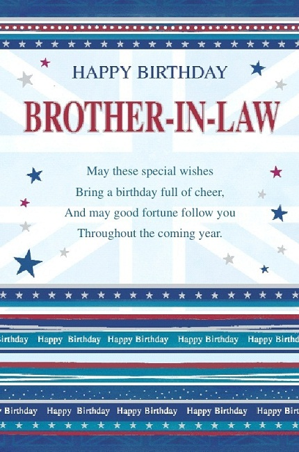 Brother birthday greetings happy birthday brother in law bookmarktalkfo Choice Image